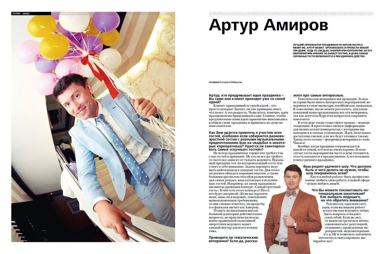 http://party-r.ru/images/upload/HpXfKR7lglQ.jpg